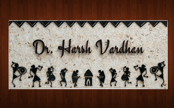 Name Plate Makers In Thane West