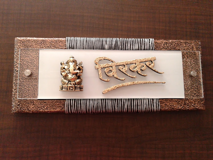 Brass Name Plate Maker In Thane