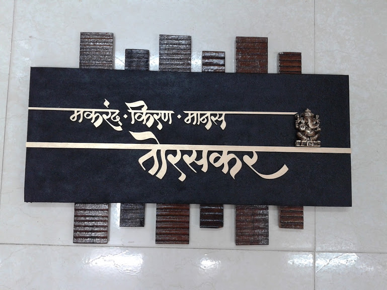 Sanghvi Arts Name Plate Maker In Mumbai