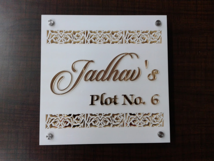 glass name plates for homes in thane - Name Plate Designs For Home